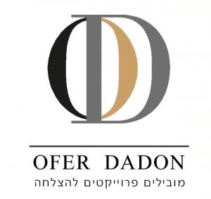 עופר דדון ניהול ופיקוח פרויקטים